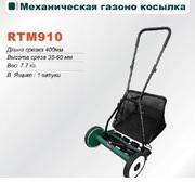 Газонокосилка механическая. RTM 910