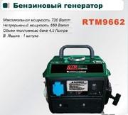 Электрические генераторы на 0.8кватт в Алматы