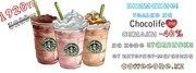 Купить кофе Starbucks  в Алматы по акции