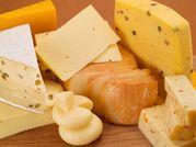 Сыр оптом и в розницу 87079667671