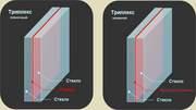 Триплекс многослойное бронированное стекло