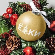 Новогодние украшения и искусственные елки в Новогоднем шоу-руме ЕЛКИ
