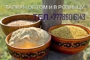 Продаем Талкан,  тел.87786016143