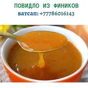 Повидло (джем) из фиников в Алматы,  тел. +77786016143
